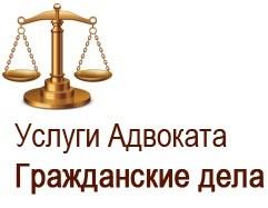 Мелитопольская коллегия адвокатов 72309 Мелитополь, Запорожская область проспект Богдана Хмельницкого 43
