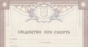 услуги адвоката крымчанам