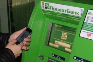 Банковский беспредел